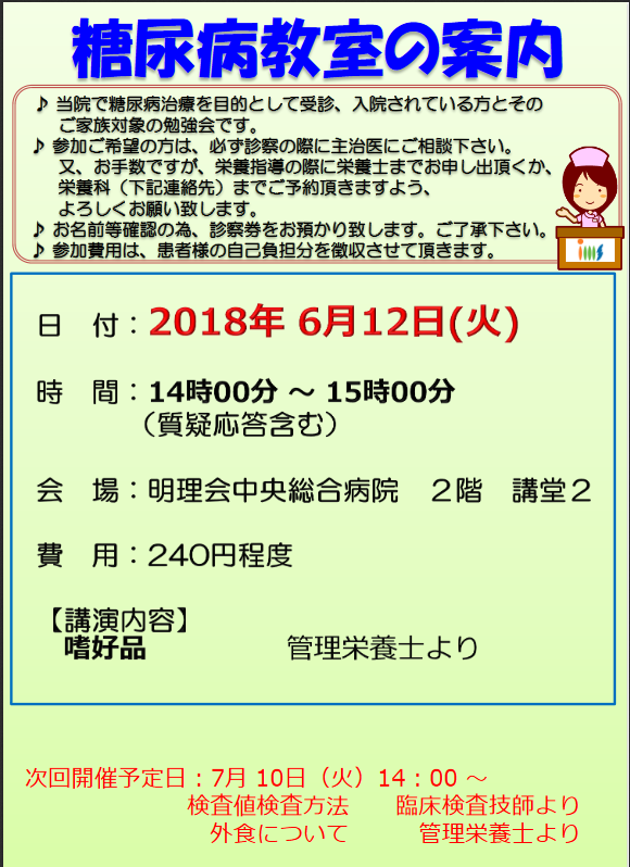 20180618-1.PNG