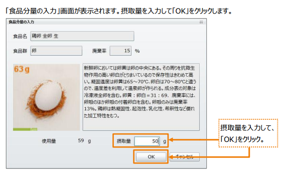 http://www.fundely.co.jp/blog/akabane/foodish.png